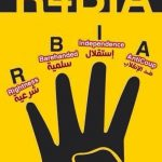 Buhari And The Rabia: Reproducing The Four-Fingered Hand Gesture And Failing Miserably In The Process