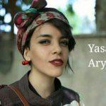 The Travails of Yasaman Aryani