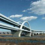 Update on Lagos 4th Mainland Bridge