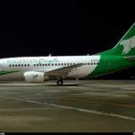 Arik Air to Be Renamed Nigeria Eagle